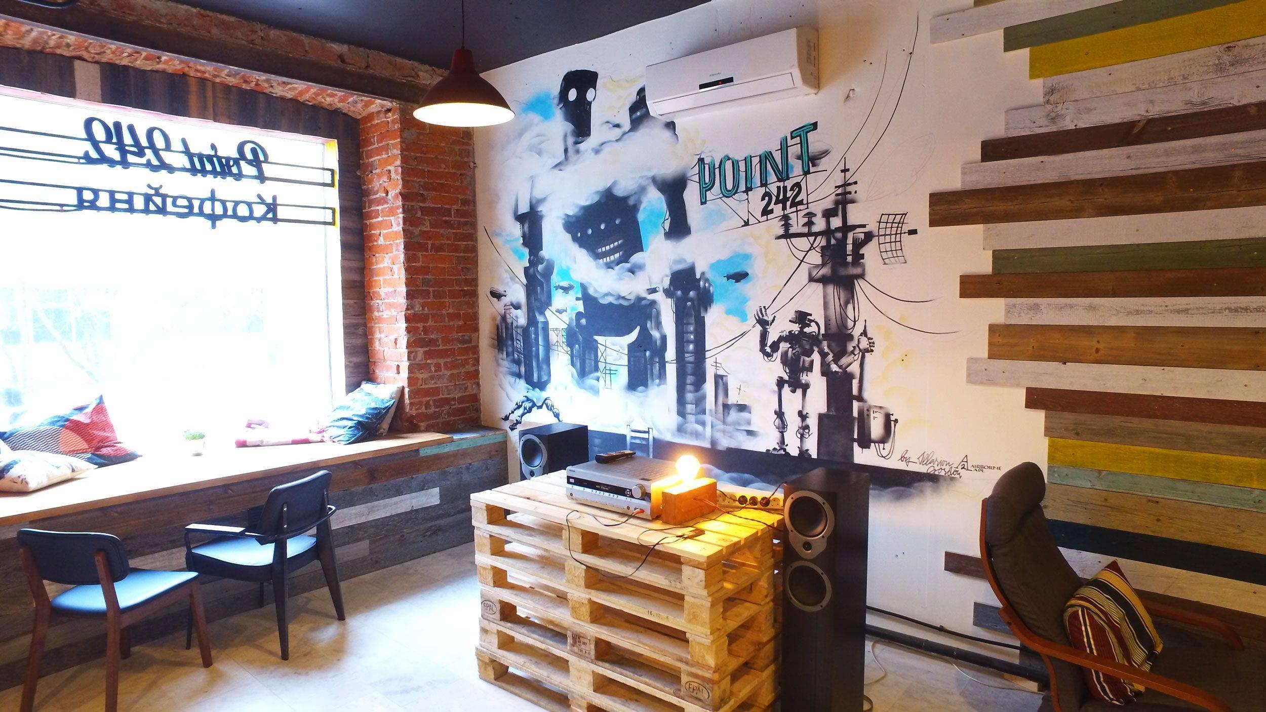 Кофейня открыта для творческих людей - здесь проходят живые выступления