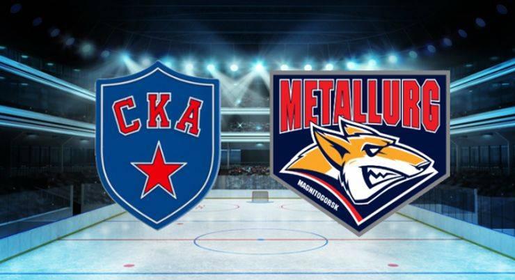 СКА Санкт-Петербург против Металлурга Магнитогорска - Stone Forest
