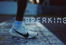 Nike Breaking2 - Stone Forest