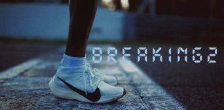 Nike Breaking2 - Stone Forest