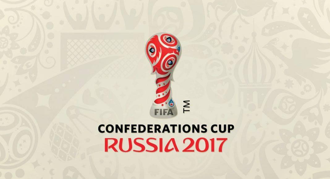 Кубок Конфедераций ФИФА 2017 в России - Stone Forest