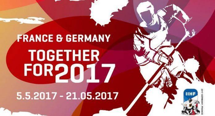 Чемпионат мира по хоккею во Франции и Германии 2017 - Stone Forest