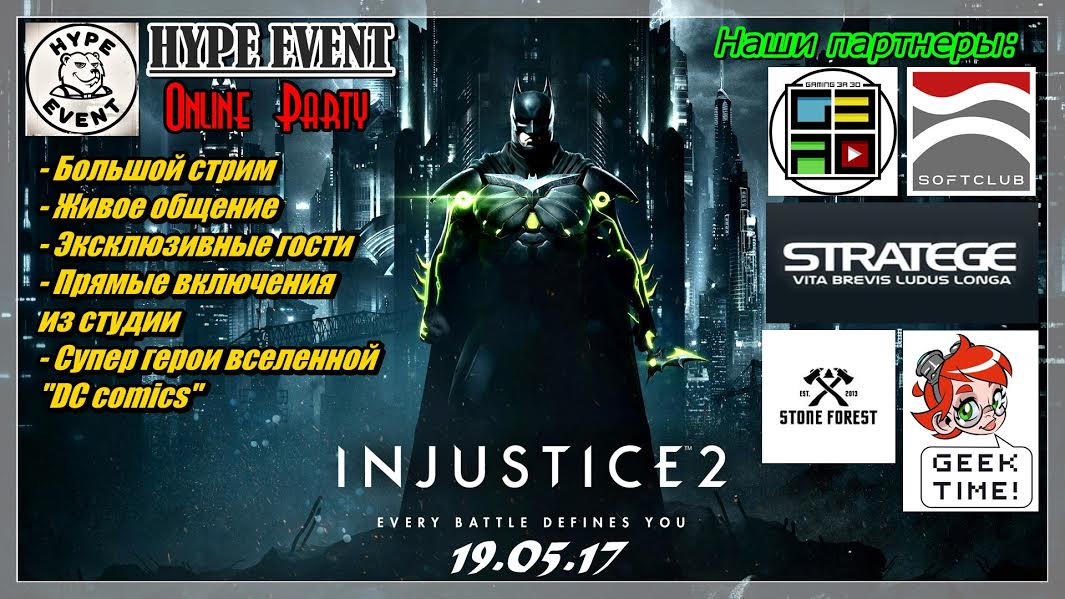 Hype Event Injustice 2 - Stone Forest