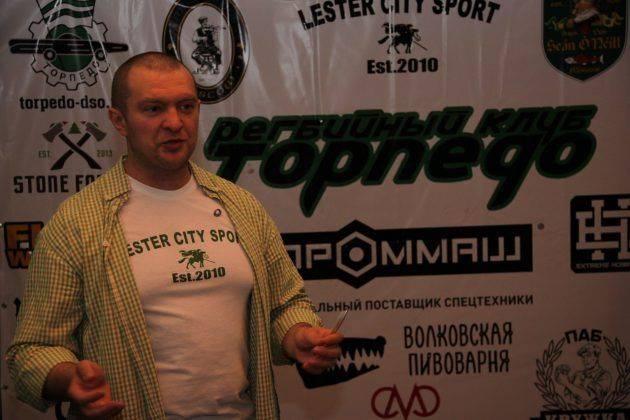"""Презентация формы РК """"Торпедо"""" - Stone Forest"""