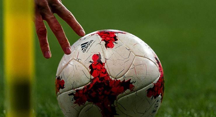 Мяч Krasava - Stone Forest