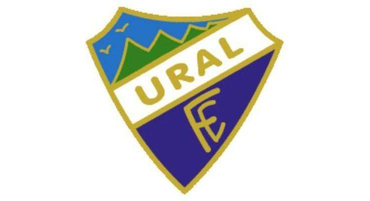 Лого ФК Урал Ла-Корунья Испания - Stone Forest