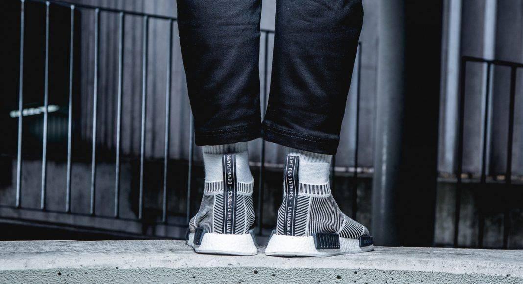 Кроссовки adidas Originals NMD City Sock 2 Primeknit - Stone Forest