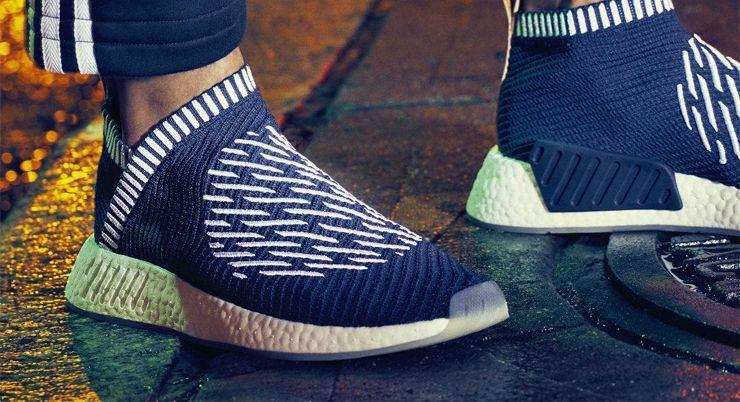 Кроссовки adidas Originals NMD City Sock - Stone Forest