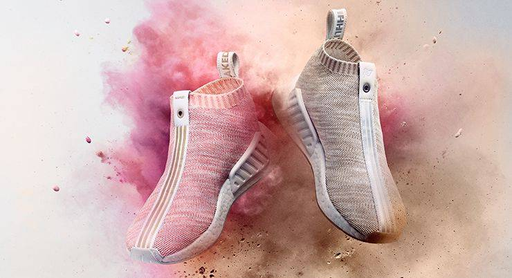 Кроссовки adidas Originals NMD City Sock 2 - Stone Forest