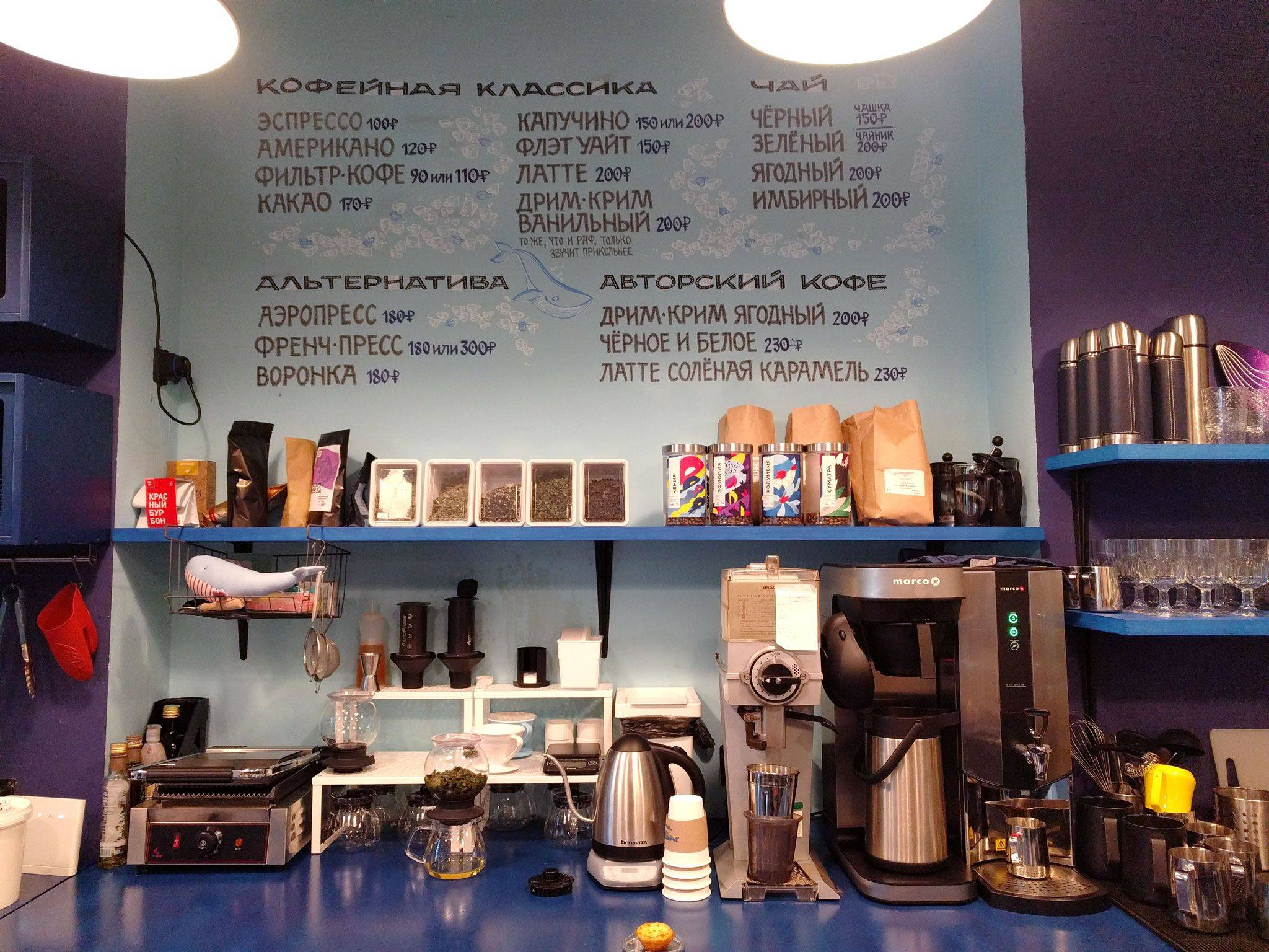 меню кофейни Дринкит, цены на кофе