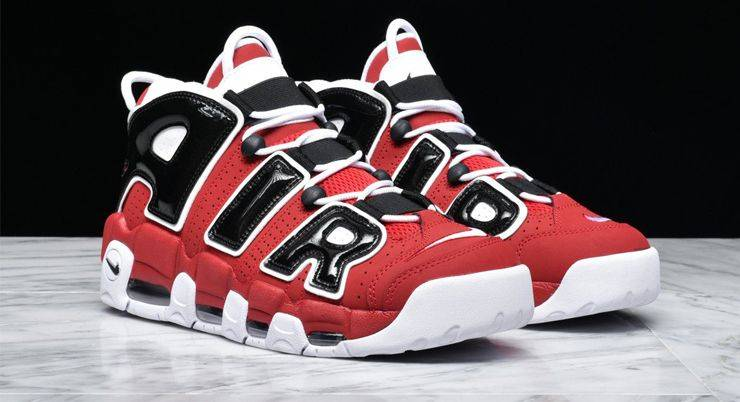 Nike Air More Uptempo '96 - Stone Forest