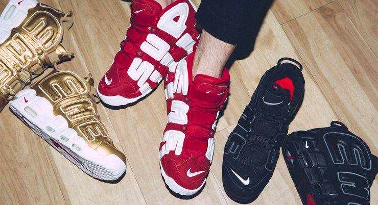 Nike Air More Uptempo - Stone Forest