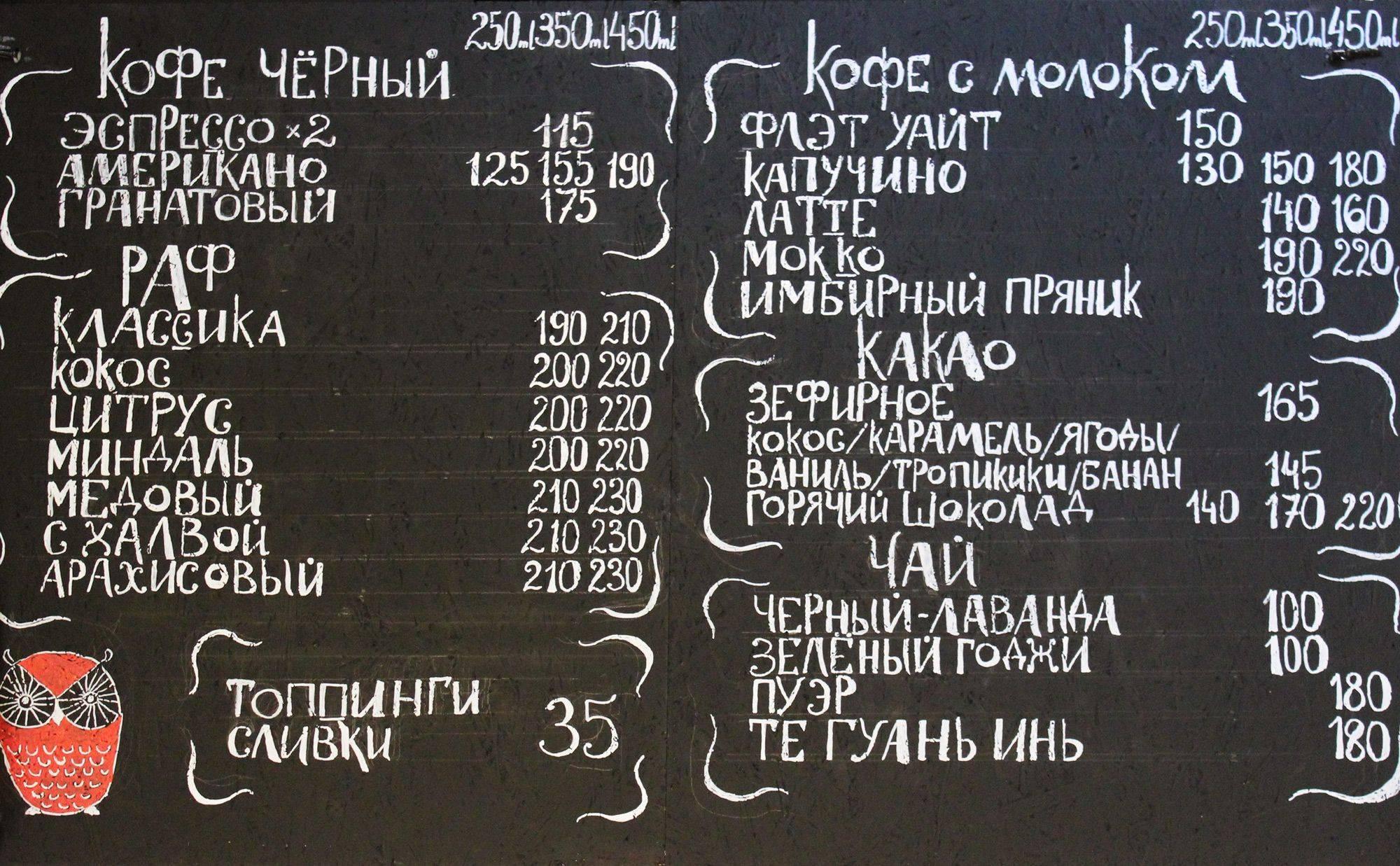 мини кофейня Coffeenat