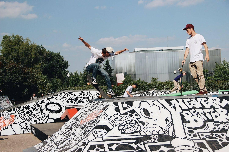 Skateboarding на Faces&Laces 2017 в Парке Горького - Stone Forest