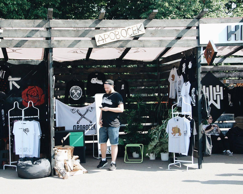 Бренд Дровосек на Faces&Laces 2017 в Парке Горького - Stone Forest