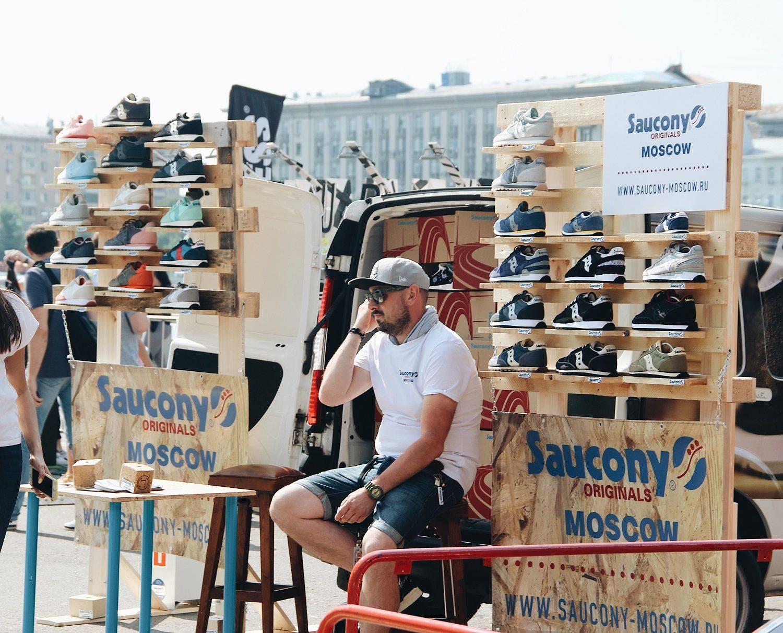 Saucony на Faces&Laces 2017 в Парке Горького - Stone Forest