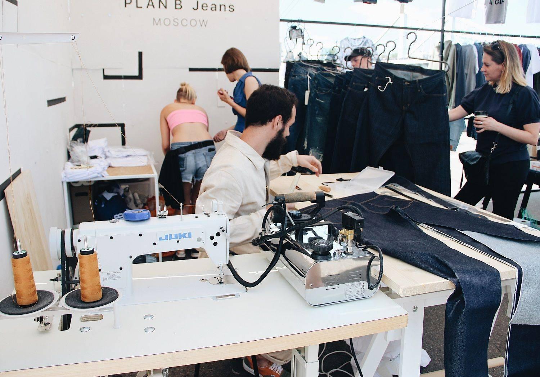 Plan B Jeans на Faces&Laces 2017 в Парке Горького - Stone Forest