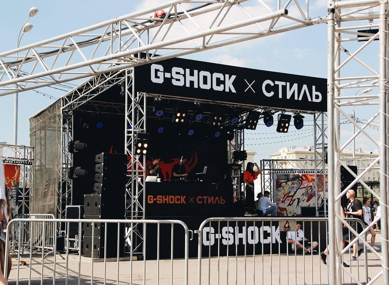 G-Shock на Faces&Laces 2017 в Парке Горького - Stone Forest