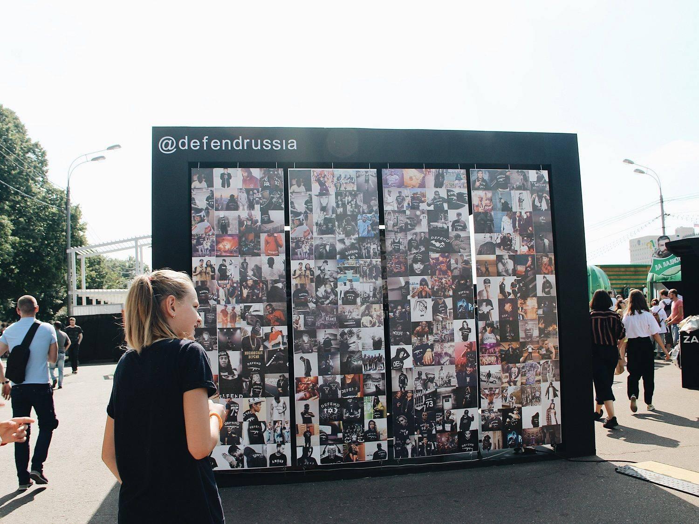 Defend на Faces&Laces 2017 в Парке Горького - Stone Forest