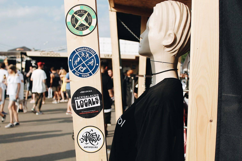 Unaffected на Faces&Laces 2017 в Парке Горького - Stone Forest