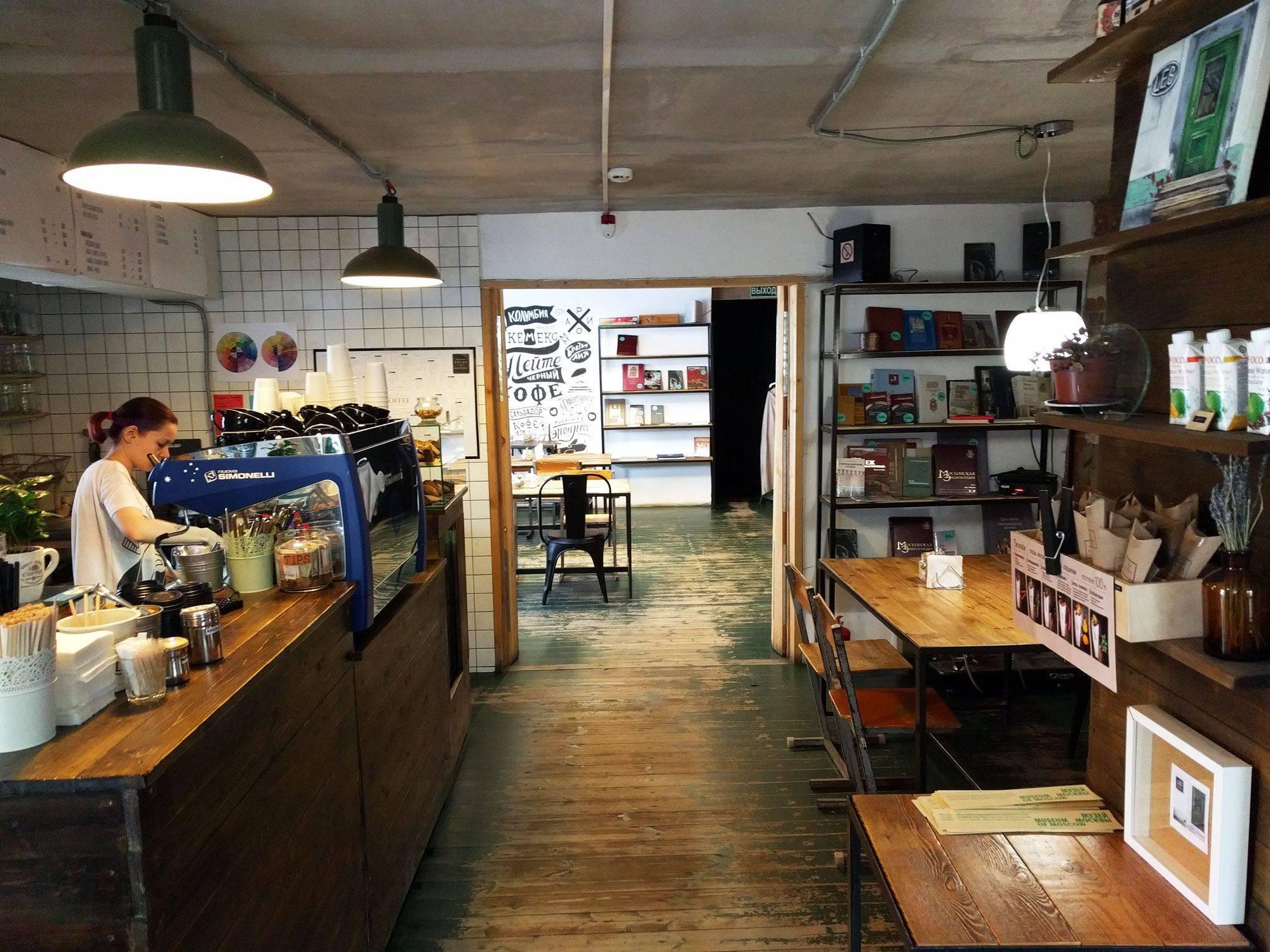 интерьер кофейни LES на Парке культуры, первый зал