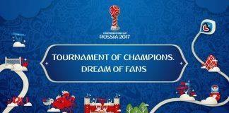 Кубок Конфедераций 2017 в Санкт-Петербурге - Stone Forest