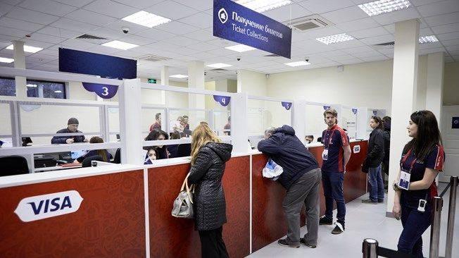 Стойка регистрации на Кубок Конфедераций 2017 в Санкт-Петербурге - Stone Forest