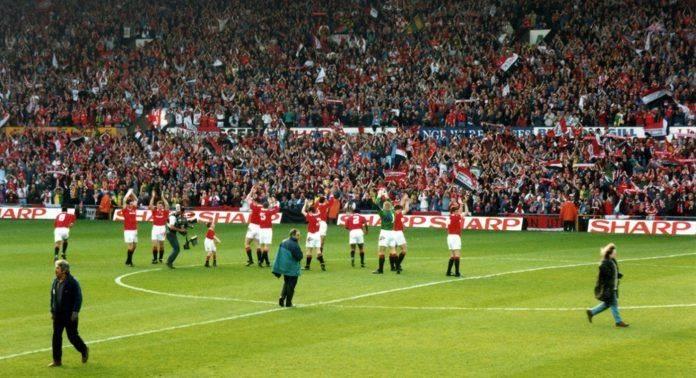 Манчестер Юнайтед 1992 года - Stone Forest