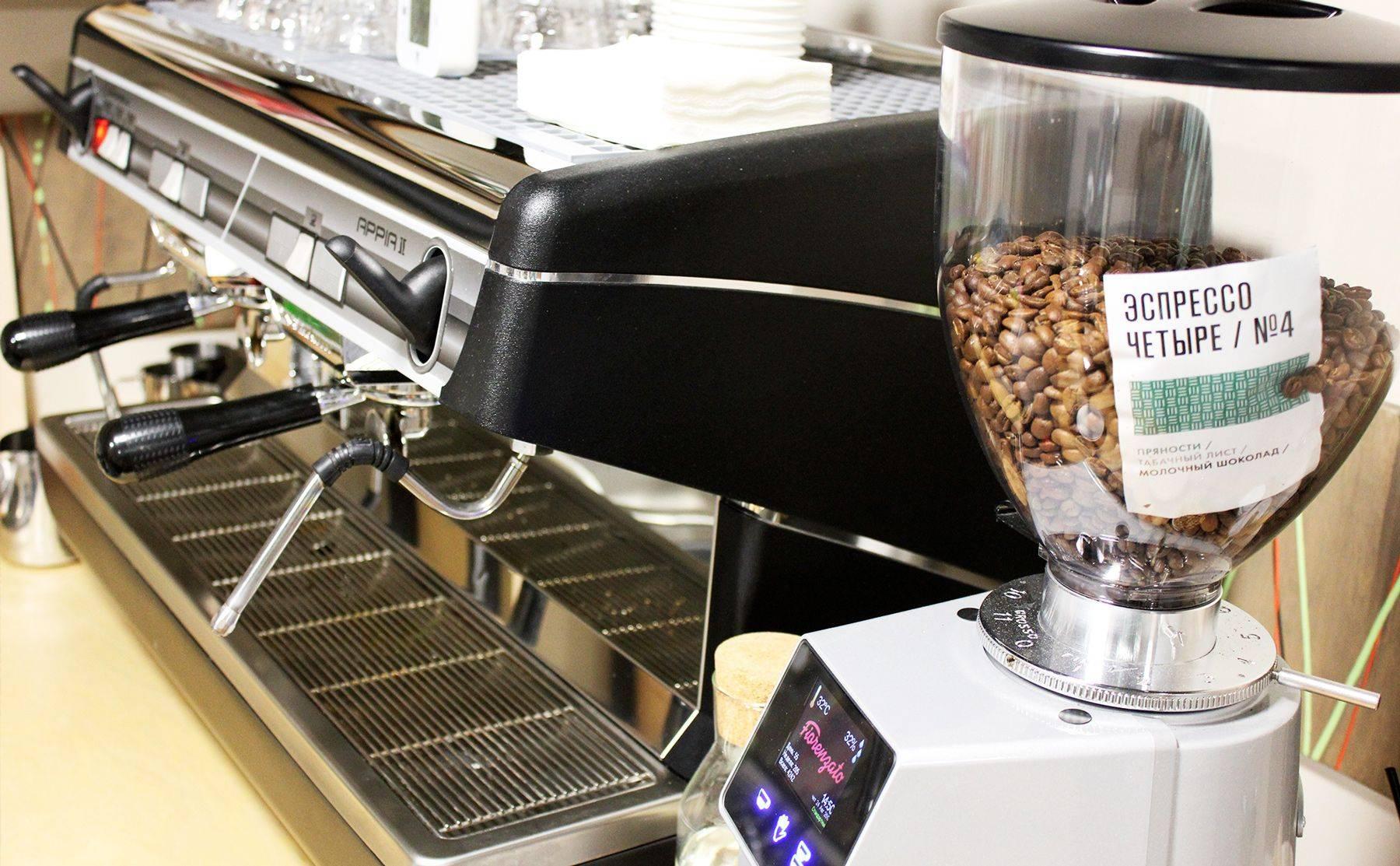 мини кофейня Кофе внутри