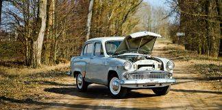 Модель автомобиля Москвич-407 - Stone Forest