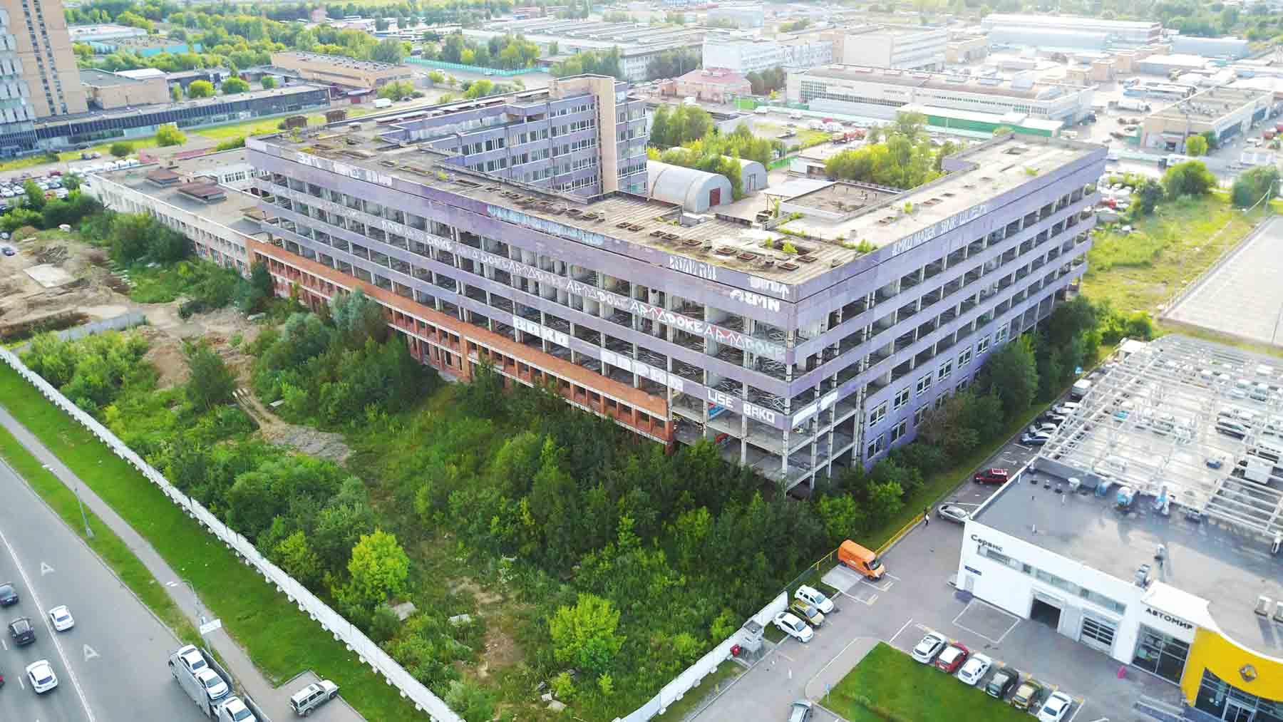 Недостроенный корпус Физико-химического института имени Л.Я.Карпова в Очаково