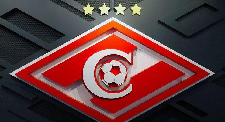Логотип Спартака со звездами - Stone Forest