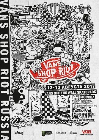 Vans Shop Riot на Faces and Laces 2017 - Stone Forest