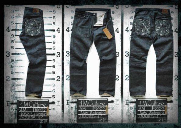 Пример модели джинсов Vataku Jeans - Stone Forest
