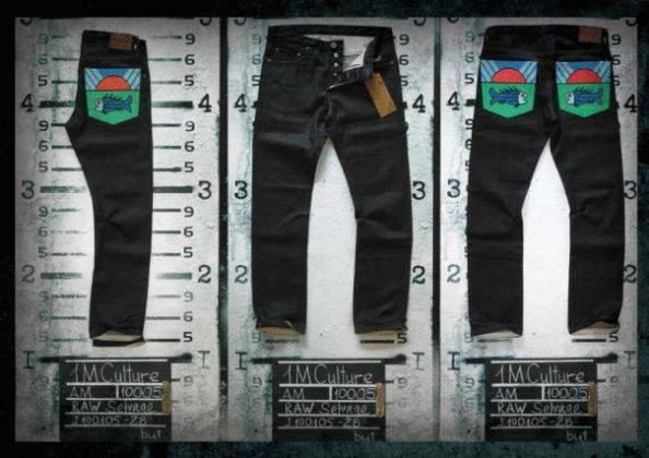 Японские модели джинсов Vataku Jeans - Stone Forest