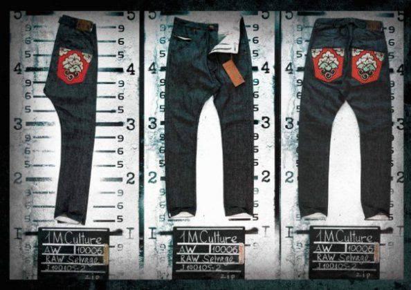 Деним модели джинсов Vataku Jeans - Stone Forest