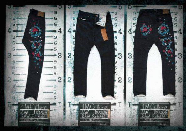 Модели джинсов Vataku Jeans - Stone Forest