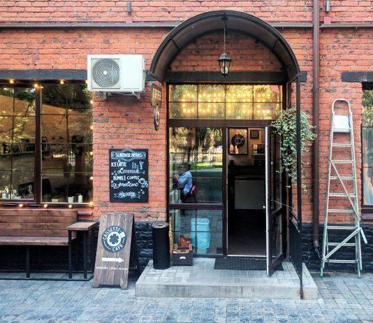 Cassette cafe тульская, духовской переулок 17