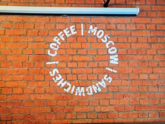 Касет кафе кофейня, духовской переулок