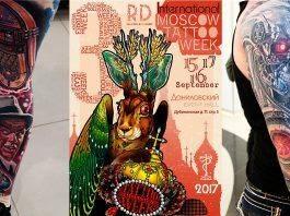 Moscow Tattoo Week 2017