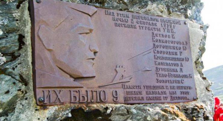 Истории трагедии Перевала Дятлова - Stone Forest
