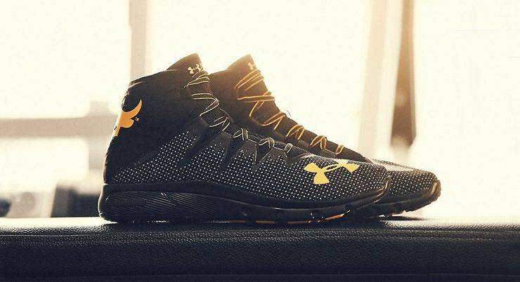 Under Armour Sneakers - Stone Forest