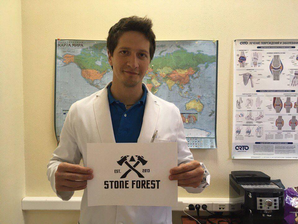 Травмотолог-ортопед - Stone Forest