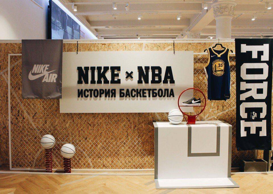Выставка NIKE x NBA: История баскетбола - Stone Forest