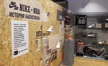 NIKE x NBA: История баскетбола - Stone Forest