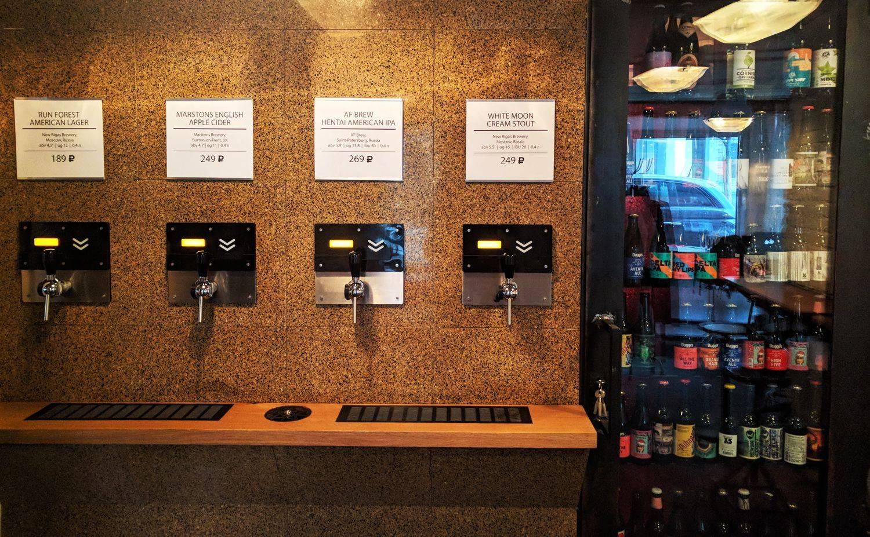 крафтовое пиво в баре Прогресс 2 на Маяковской, цены на пиво
