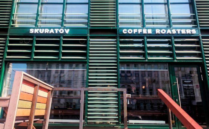 Skuratov coffee Аптекарский огород