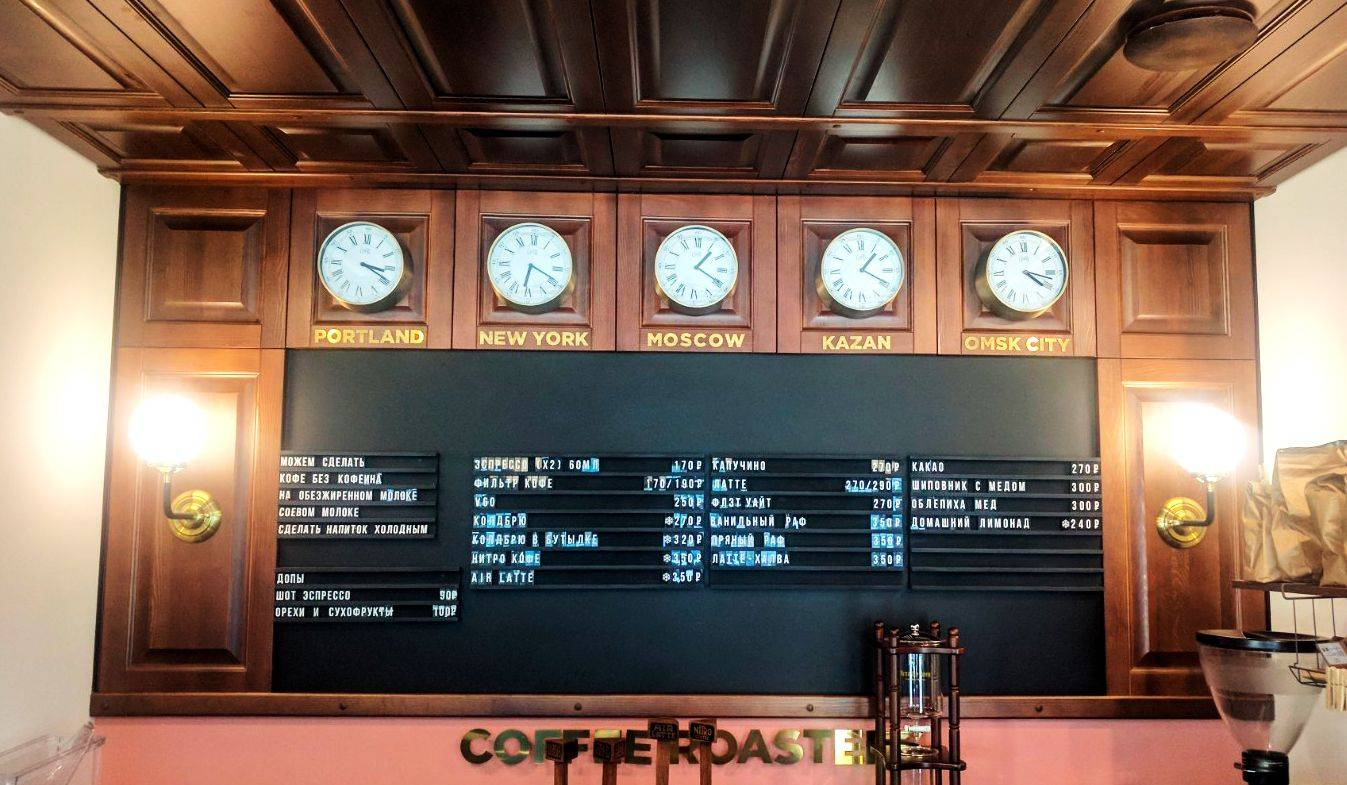 меню кофейни Скуратов на проспекте мира, цены на кофе