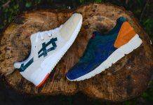 ASICS X-Mas Pack - Stone Forest