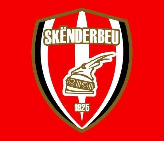 Логотип Скендербеу Корч - Stone Forest